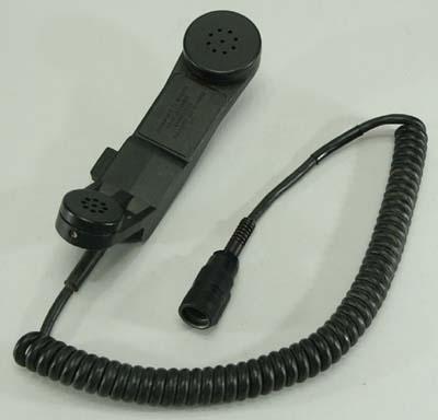 H250U handset