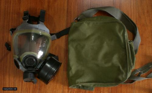 - MSA MCU-2A/P Full Face Gas Mask